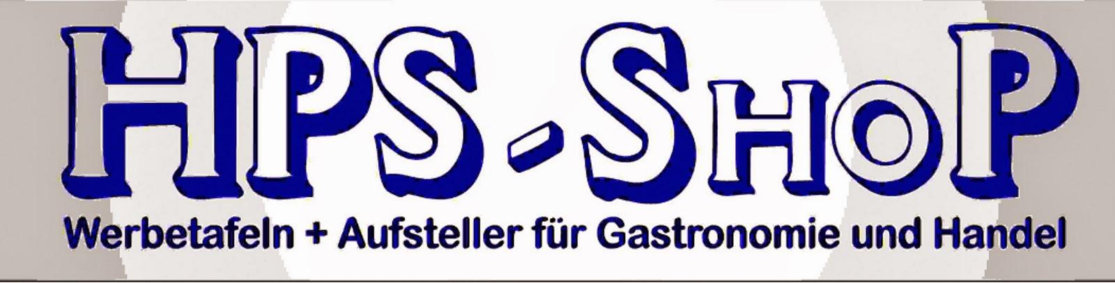 hps-shop.de-Logo